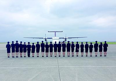 久米島空港研修旅行