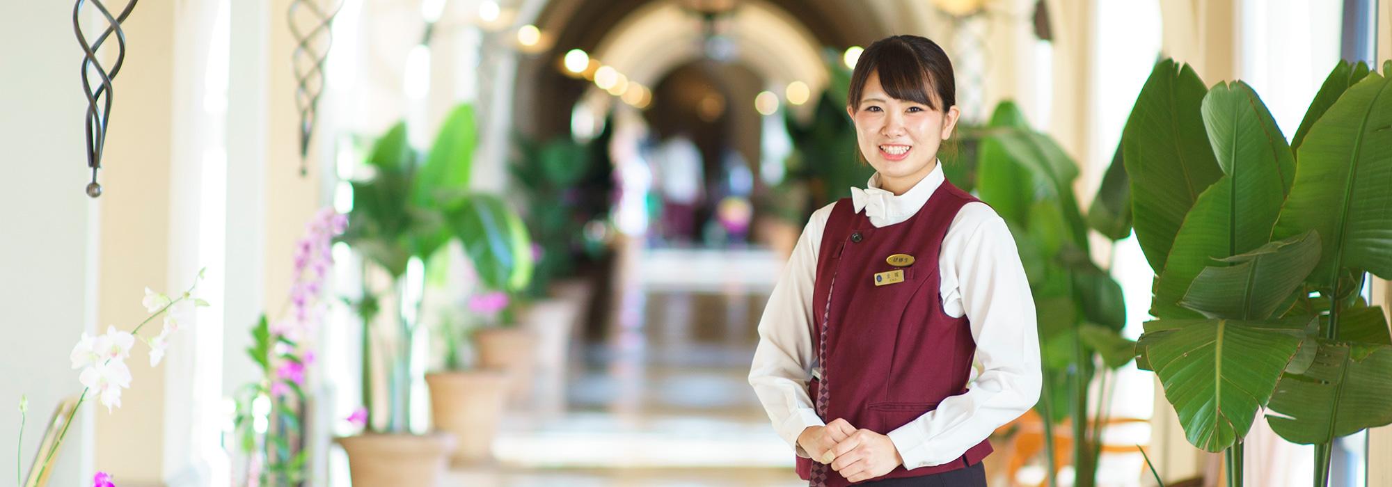 ホテル・ブライダル科 ホテルリゾートコース